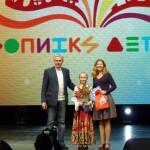 2018-10-07_02_Тропинка детсва-награждение_cr