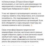 WhatsApp Image 2018-07-11 at 15.43.06