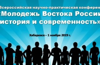 molodezh_vostoka.jpg__400x400_q85_crop_subsampling-2