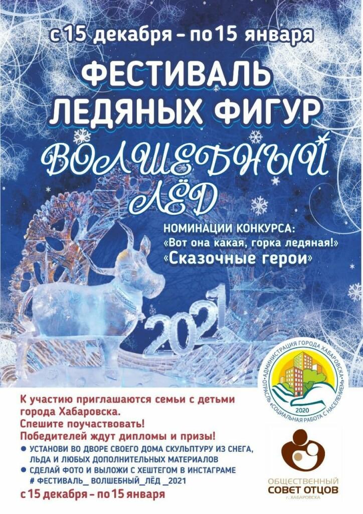 photo_2020-12-11_14-28-31