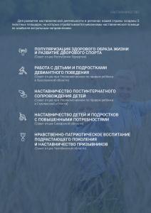pdf-10
