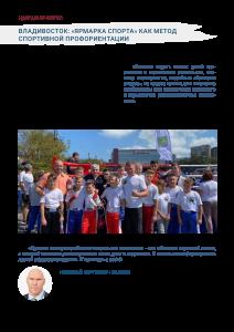 pdf-15