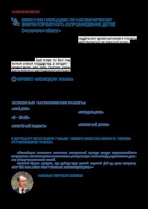 pdf-21