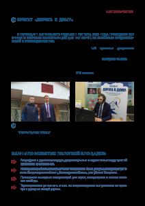 pdf-22