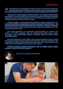 pdf-24