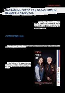 pdf-26