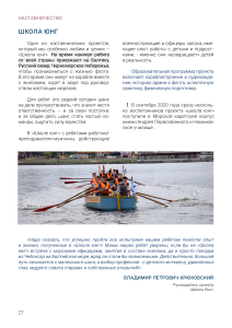 pdf-27