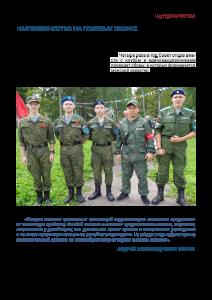pdf-28