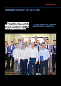 pdf-30