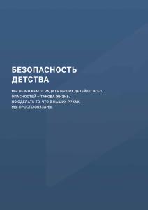pdf-33
