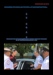 pdf-36