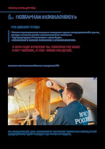 pdf-37