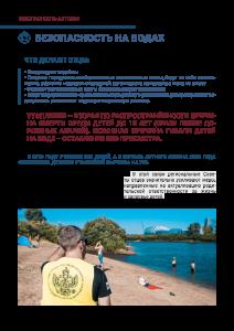 pdf-39