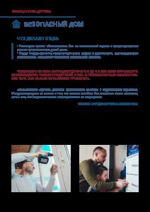 pdf-43