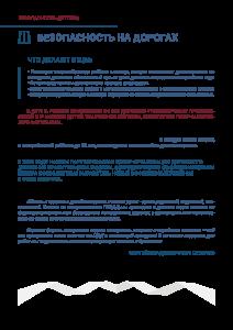 pdf-45