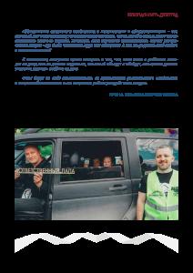 pdf-46
