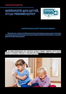pdf-47