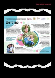 pdf-48