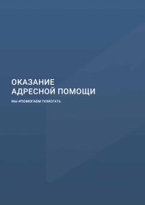 pdf-49