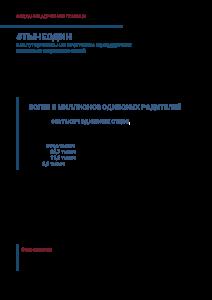 pdf-57