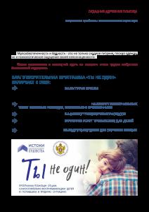 pdf-58