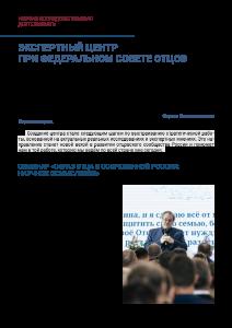 pdf-61