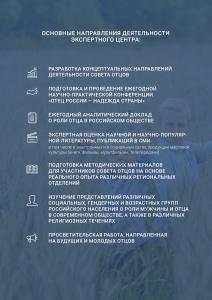 pdf-62