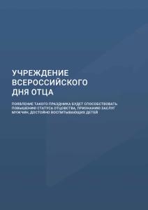 pdf-63