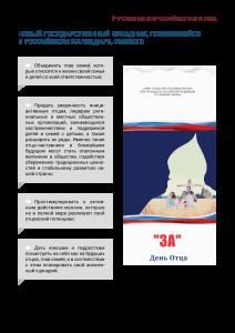 pdf-66