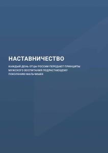 pdf-7
