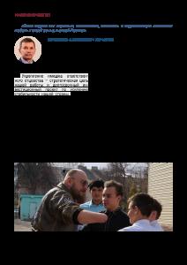 pdf-9
